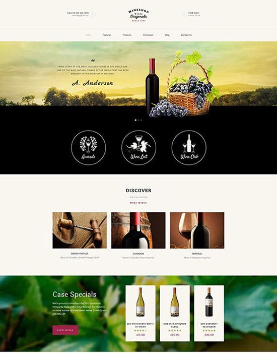 Wine store website example